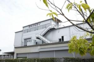 茨木ナミテイ本社工場
